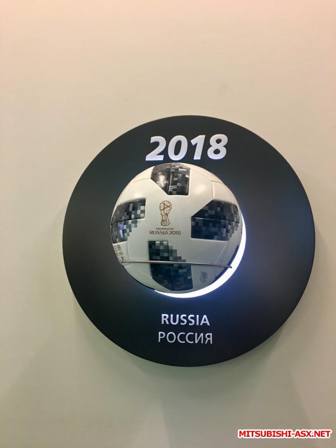 FIFA WORLD CUP - РОССИЯ-2018 - 1086D2BA-2445-41D0-B8AF-7291DAC13461.jpeg