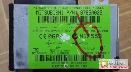 Продам кнопки на руль дорестайл - 4600065445.jpg