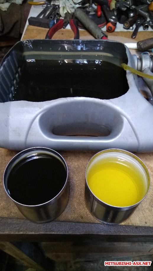 Замена масла в МКПП - IMG_20180722_184158.jpg