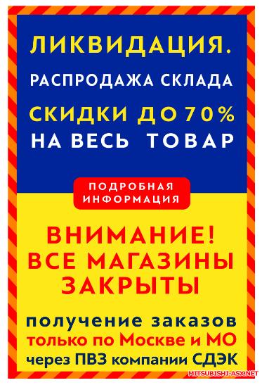 [РФ] IsNext.RU - Скидки клубу статус VIP  - 2018-08-16_17-36-49.png