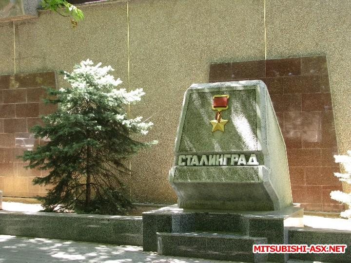 В Крым на машине - IMG_9061.JPG