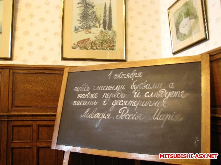 В Крым на машине - IMG_9116.JPG