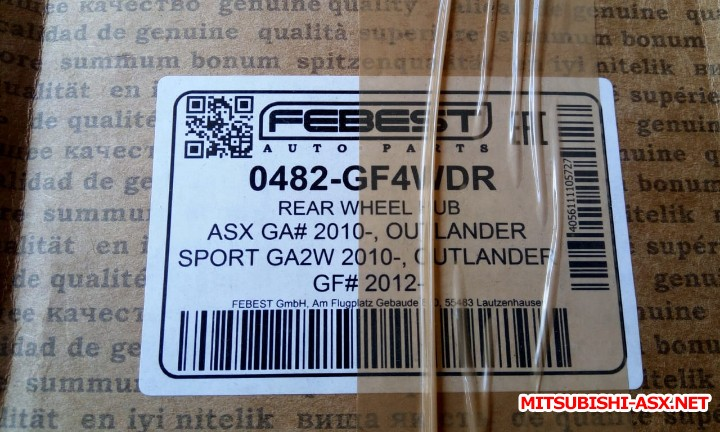 [Продам][Москва] Ступица заднего колеса рестайл 4WD - Ступица1.jpeg