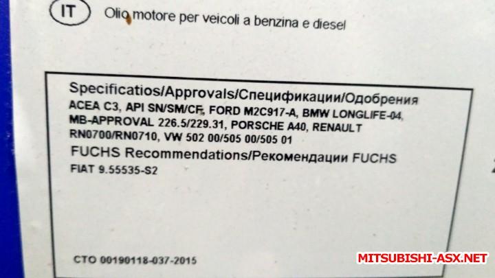 Выбор моторного масла - IMG_20181010_112647_HDR.jpg