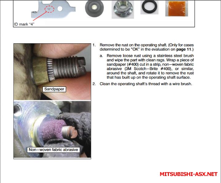 Отзывная кампания Mitsubishi - ООО ММС Рус  - Суппорт.png