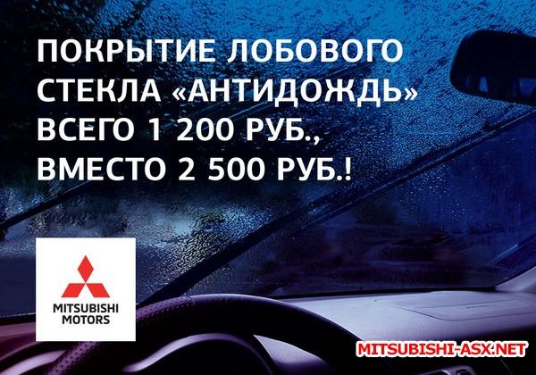 [Санкт-Петербург] РОЛЬФ Лахта - отзывы, пожелания, вопросы - hmohqvenu1g.9V3b5.jpg