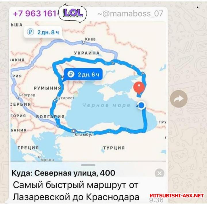 Трасса М4 маршруты, объезды, рекомендации  - IMG-20181025-WA0001.jpg