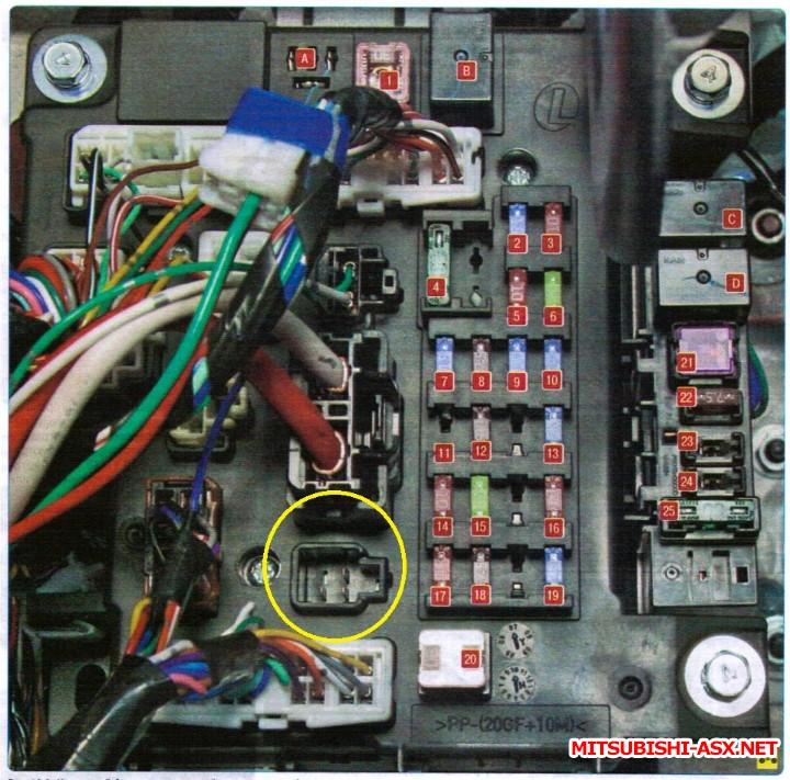 Альтернативное подключение потребителей не в прикуриватель  - 81ff112s-960.jpg