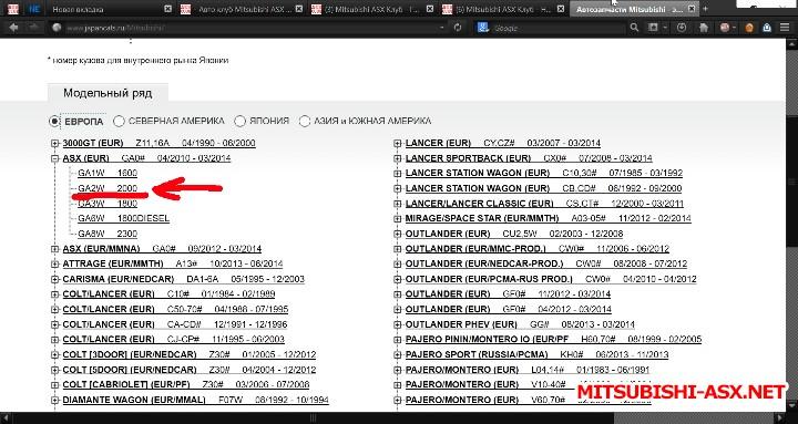 Самостоятельный поиск номеров деталей на  - 9.jpg