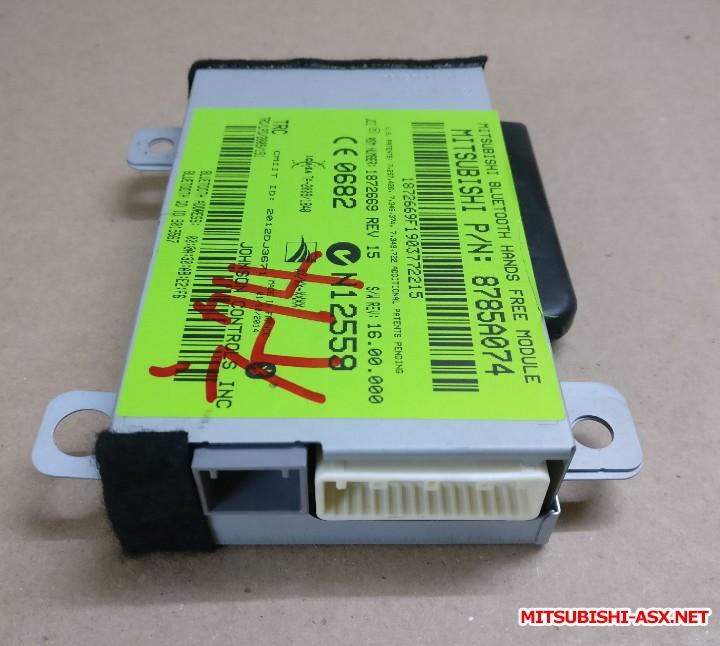[Продам] 8785A084 оригинальный блок блютус с проводом USB - IMG_20181121_201736.jpg