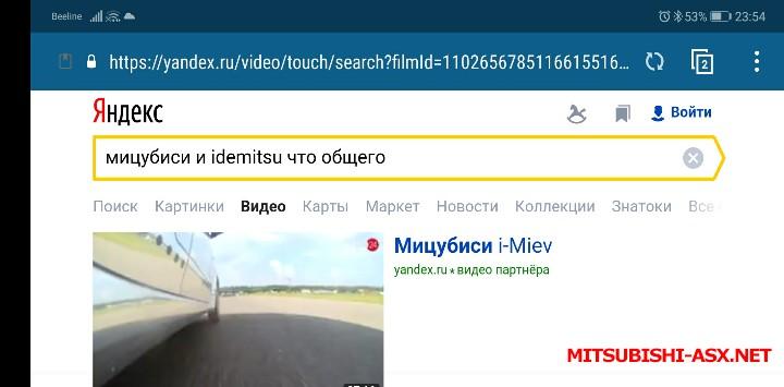 Масло в вариатор - Screenshot_20181204-235452.jpg