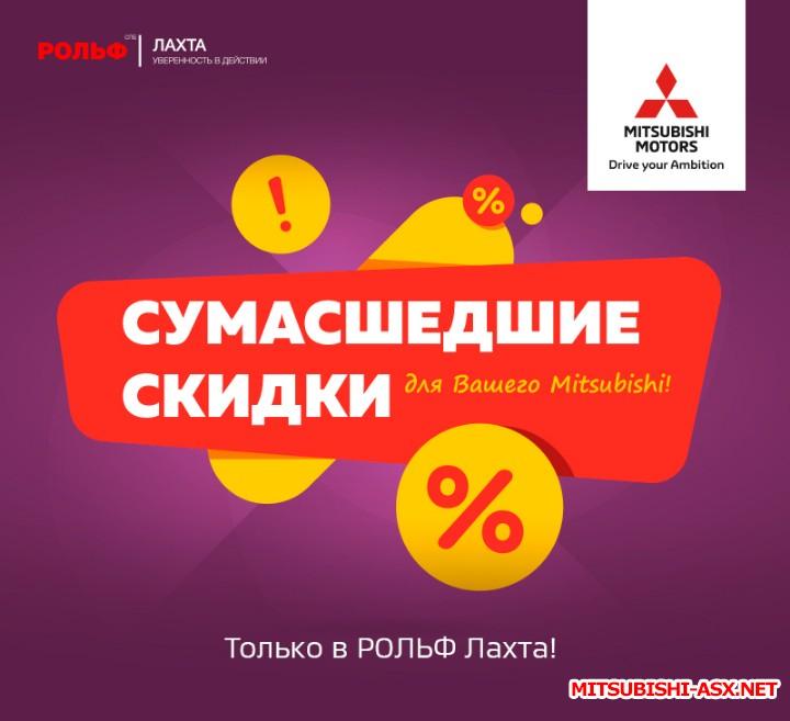 [Санкт-Петербург] РОЛЬФ Лахта - отзывы, пожелания, вопросы - 800.jpg