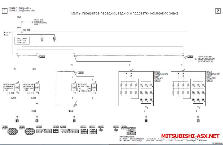 Общие вопросы по электрике Mitsubishi ASX - 2018-12-15_20-55-31.png