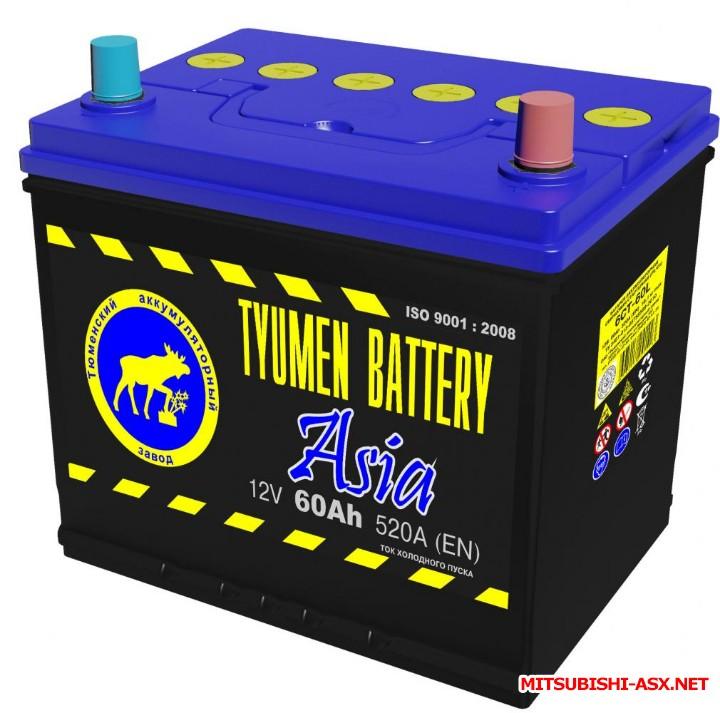 Аккумулятор на ASX - 068f858178985a5762726972fe4f068b.jpg