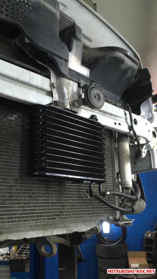 Установка радиатора вариатора - 02F5A610-4E63-43B8-B044-F4DD1C57E720.jpeg