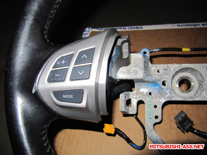 [Продам] Руль дорестайл с кнопками круиза и аудио - IMG_9560.JPG