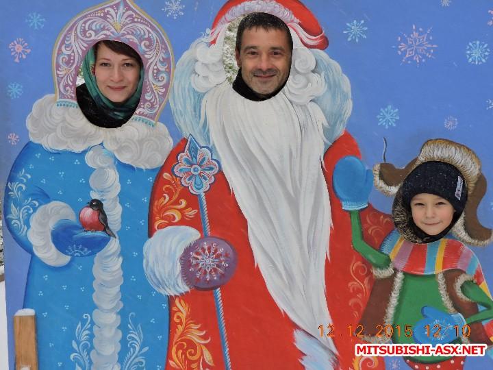 Дмитров. Отчёт о поездке - DSCN8755.JPG