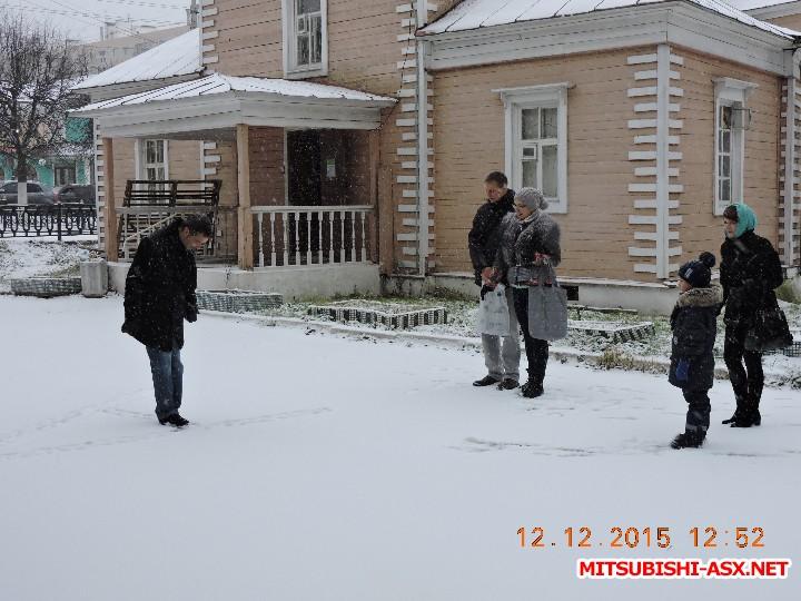 Дмитров. Отчёт о поездке - DSCN8820.JPG