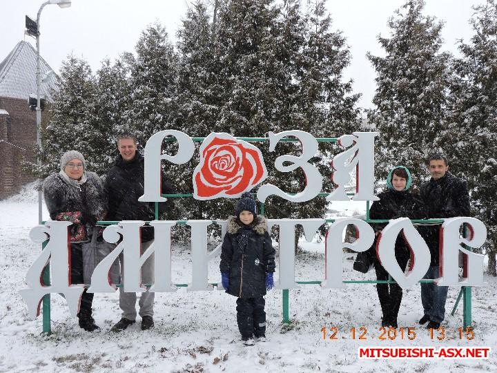 Дмитров. Отчёт о поездке - DSCN8847.JPG