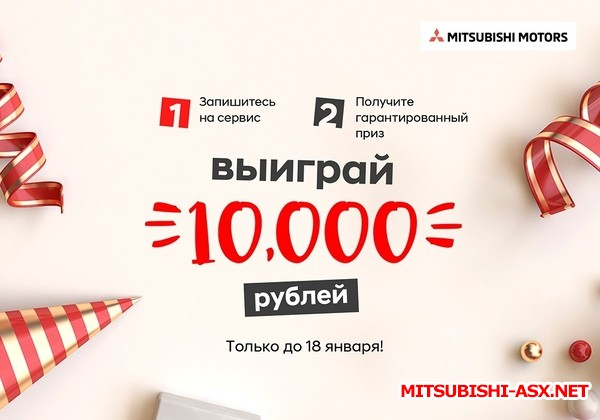 [Санкт-Петербург] РОЛЬФ Лахта - отзывы, пожелания, вопросы - 2dkzwsxfjqm.2GFSS.jpg