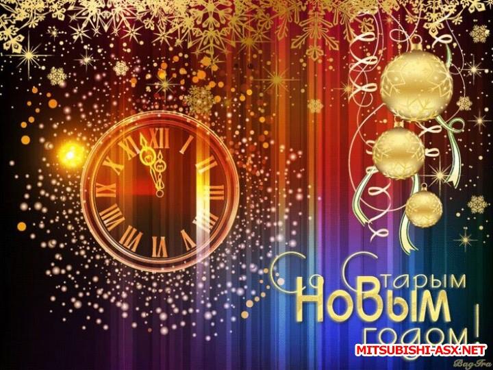 С Новым Годом 2019  - 846DC616-7C10-4A47-A685-E8346A50422B.jpeg