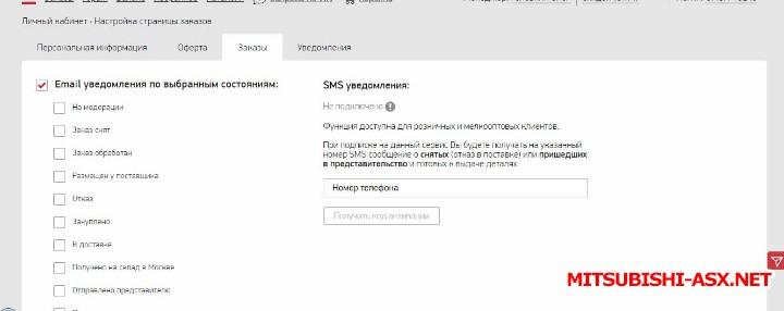 [РФ] Автодок - интернет-магазин запчастей [скидка опт3] - Захват-1.jpg