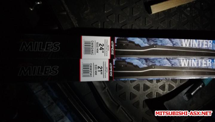 Дворники для Mitsubishi ASX - Miles Wipers-2.jpg