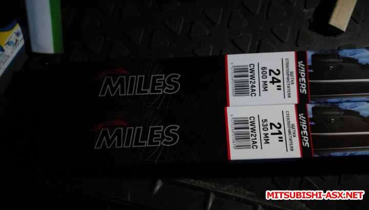 Дворники для Mitsubishi ASX - Miles Wipers-1.jpg