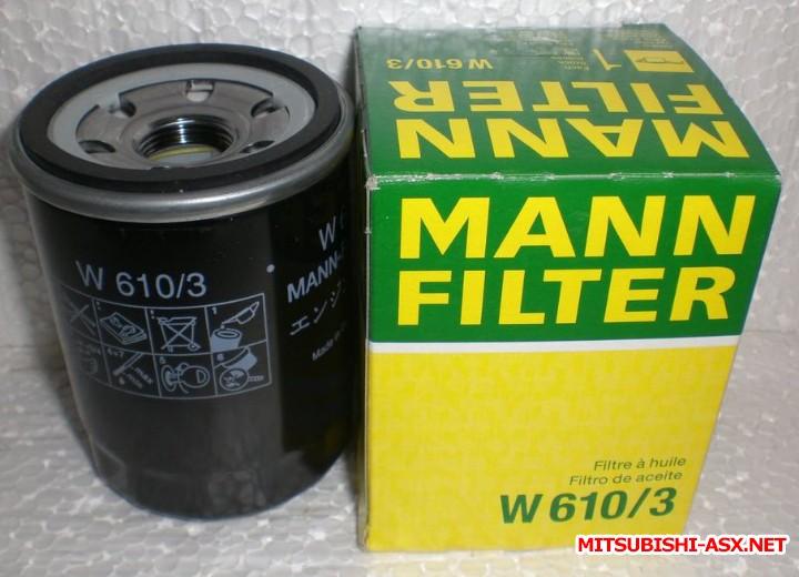 Масляный фильтр. Аналоги MZ690070 - crop_180340440_6iUmnZZ.jpg