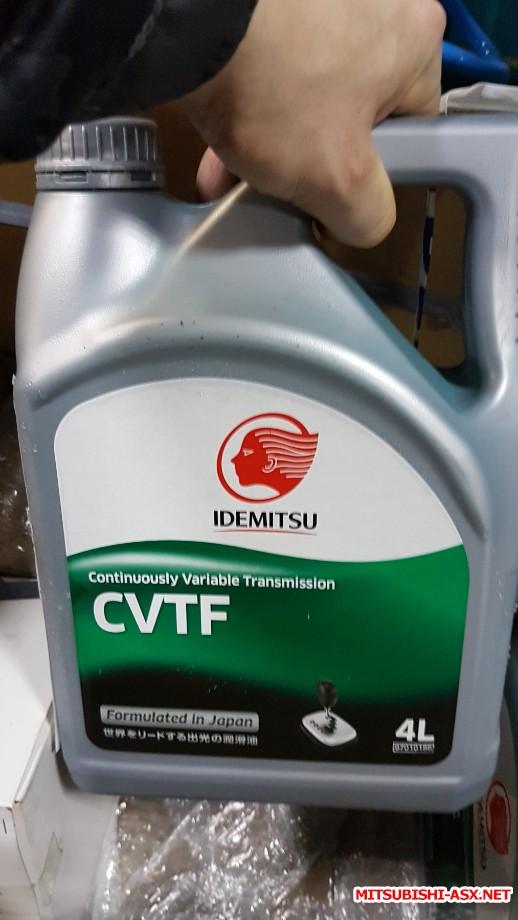 Замена масла в вариаторе CVT Фотоотчёт - 6.jpg