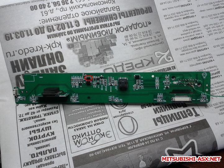 Китайская 2DIN - Panel1.jpg