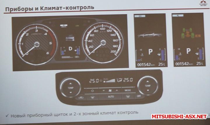 Приглашение на закрытую презентацию нового пикапа Mitsubishi L200  - l200_5.jpg