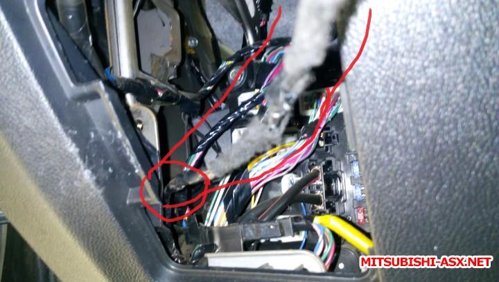 Общие вопросы по электрике Mitsubishi ASX - 3.jpg
