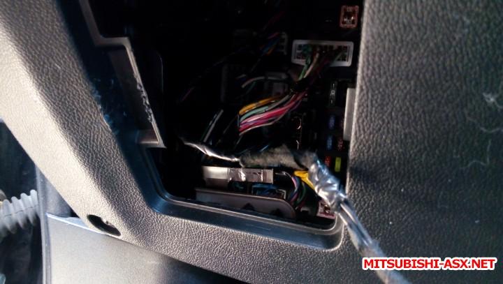 Общие вопросы по электрике Mitsubishi ASX - 4.jpg