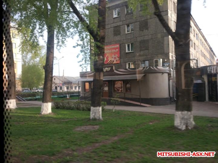 Байкал 2019 - IMG_20190515_070752.jpg