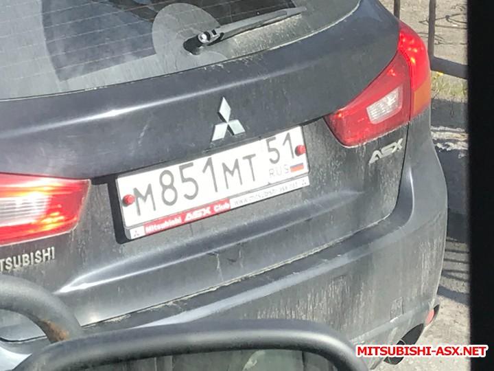 Болталка Мурманск - 392F561C-4F69-4401-954D-A4DAD07CED62.jpeg