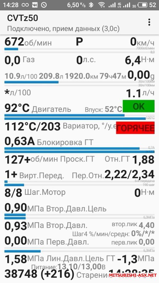 СпецСервис «REKPP» - ремонт АКПП и вариаторов в Москве -10  - 00.jpg