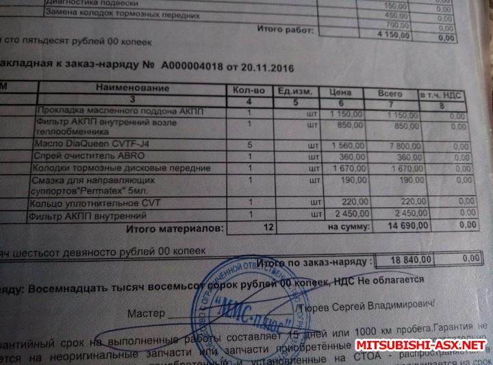 СпецСервис «REKPP» - ремонт АКПП и вариаторов в Москве -10  - U9vvayTrvuE.jpg