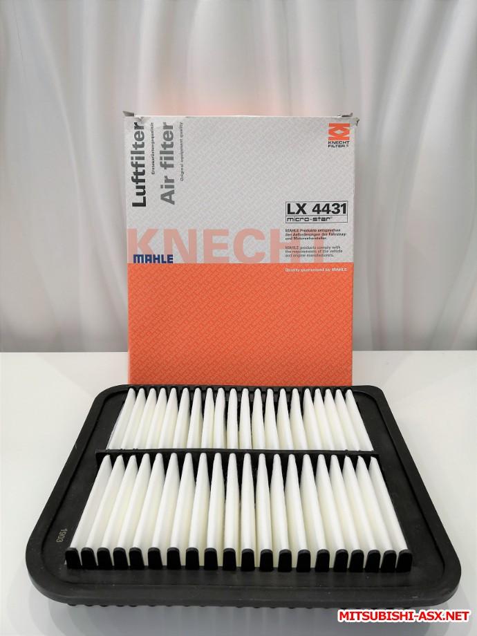 Воздушный фильтр двигателя - IMG_20190809_182744.jpg