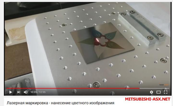 Выбор моторного масла - Лазерная маркировка.PNG