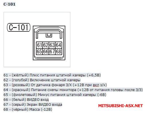 Mitsubishi Mmcs W12 Инструкция.Doc