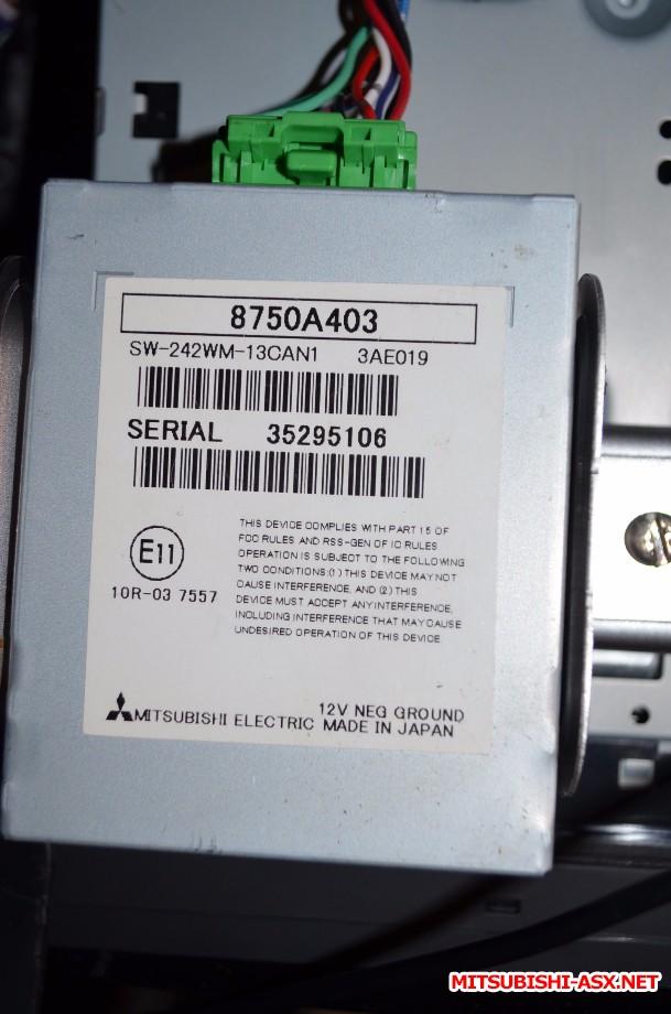 Продам магнитолу MMCS W12, CAN, антенну GPS - DSC_0116.JPG