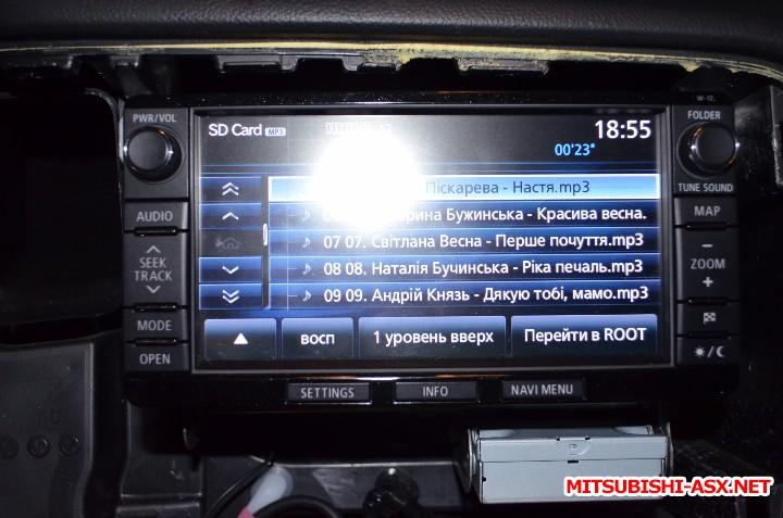 Продам магнитолу MMCS W12, CAN, антенну GPS - DSC_0117.JPG