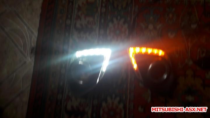 Продам Б У комплект ДХО Mitsubishi ASX 12-16г - 20191012_134542.jpg