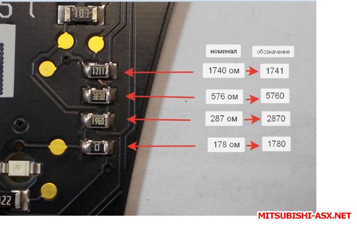 Фотоотчет по установке кнопок аудио и круиз-контроля на руль - 2018-04-03_10-40-07.png