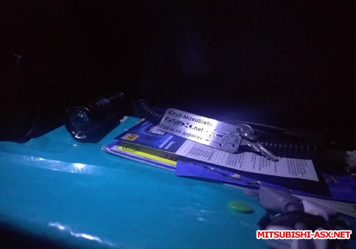 Так лампа освещает содержимое бардачка - IMAG0553.jpg