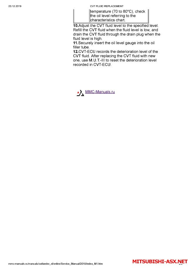 Замена масла в вариаторе CVT Фотоотчёт - Page_00002.jpg