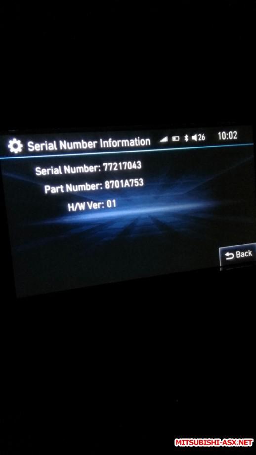 Новая магнитола на рестайлинговом авто - IMG_20191223_221220.jpg