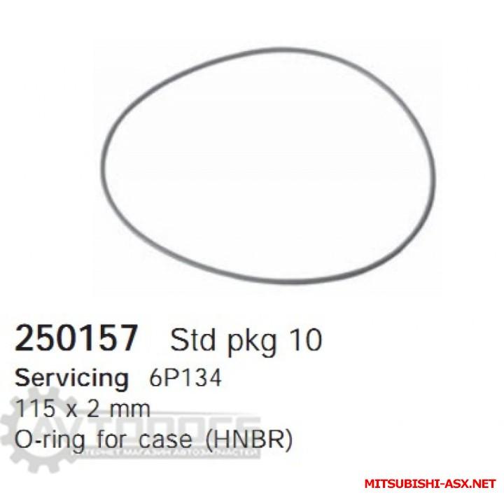 Помогите советом. Кондиционер - 250157-800x800.jpg
