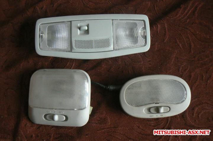 Продам детали салона ASX, пластик, накладки и пр. - Плафон потолочный с проводкой Mitsubishi 8401A009HA.JPG